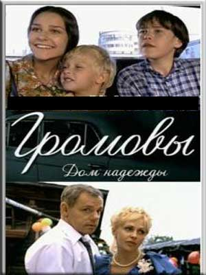 http://seriali.ucoz.ru/_nw/1/45445.jpg